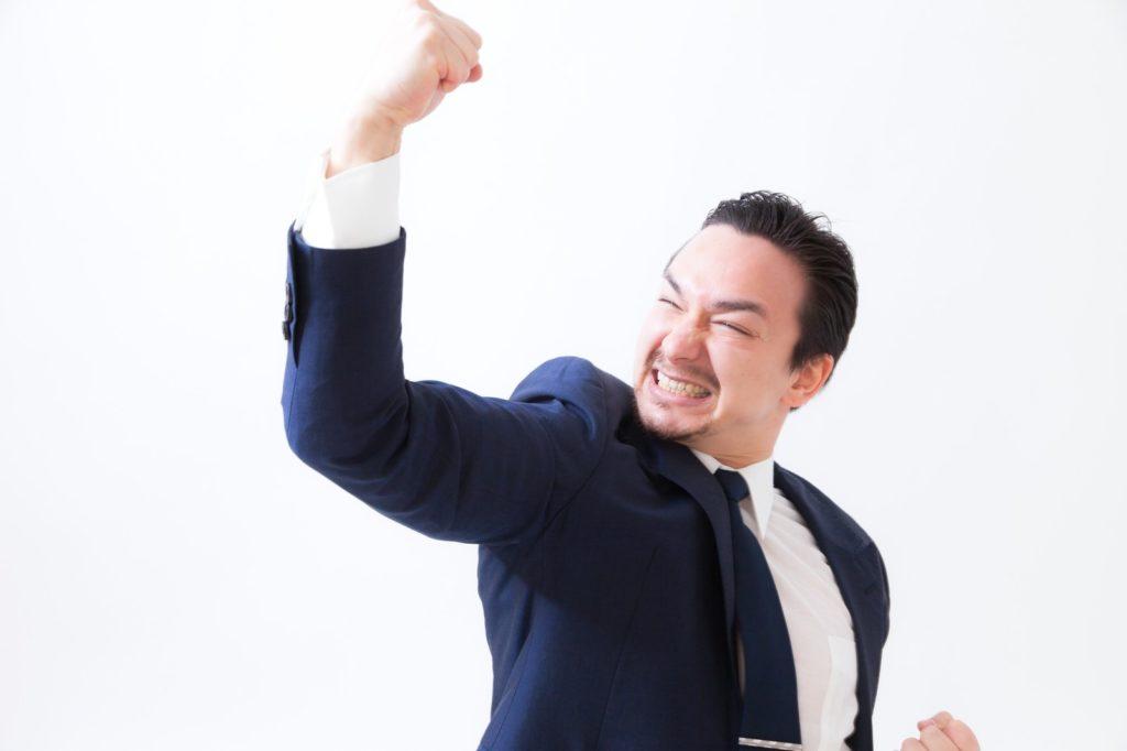 まとめ:公募キャッチコピー・川柳入選で入選し「自分ブランド」を高めよう