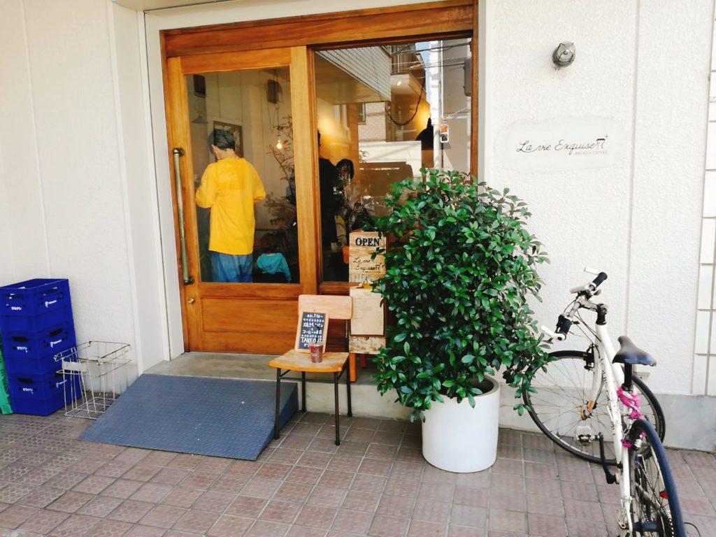 ラヴィエクスキーズのカフェスペース