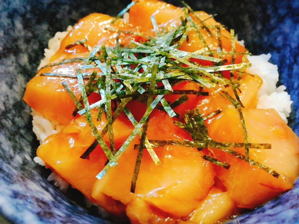 漬けマグロ丼(ご飯半分)