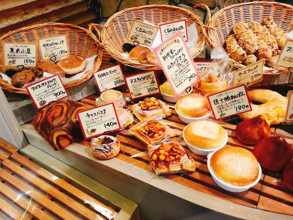 サンセリテの菓子パン