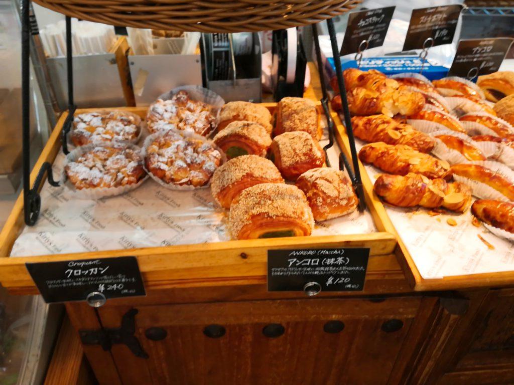 キリーズフレッシュの菓子パン