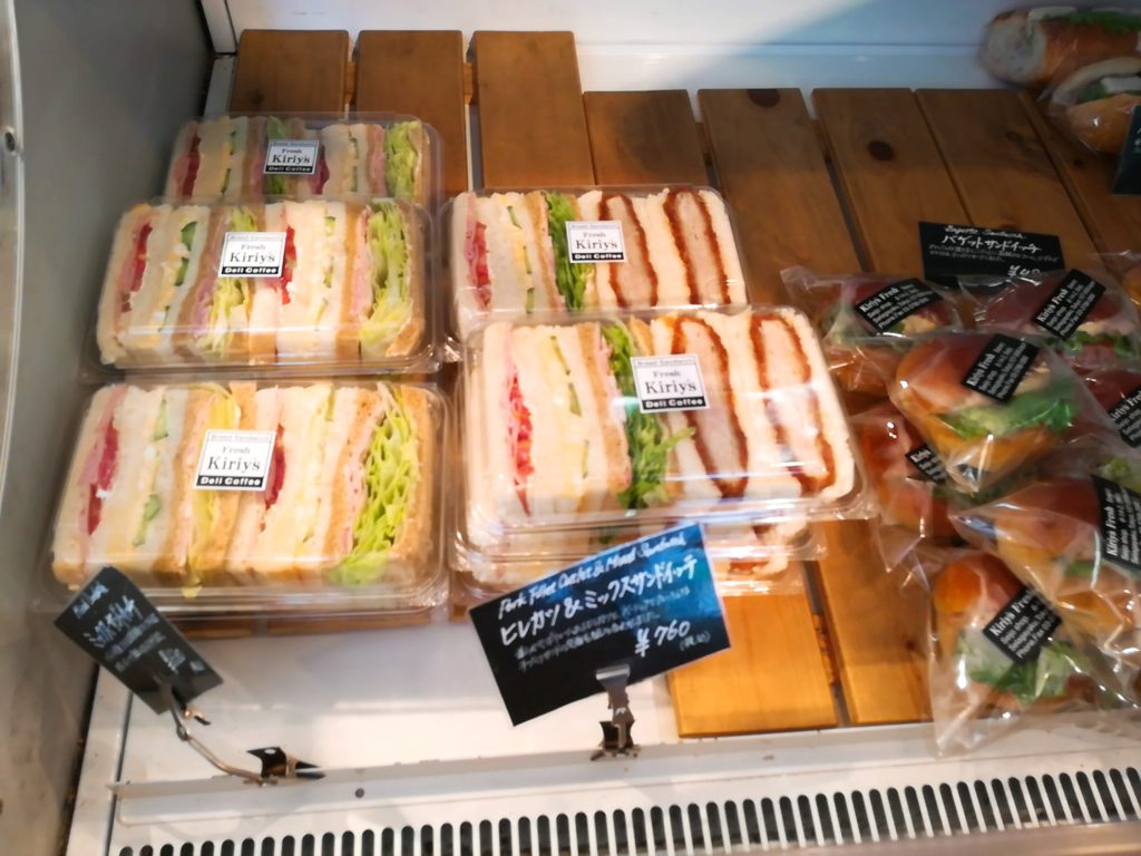 キリーズフレッシュのサンドイッチ