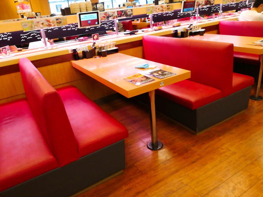 スシローのテーブル席