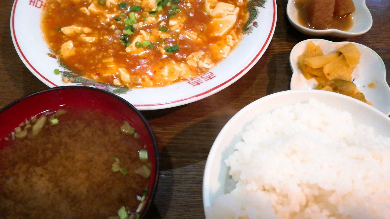 福満楼の麻婆豆腐定食