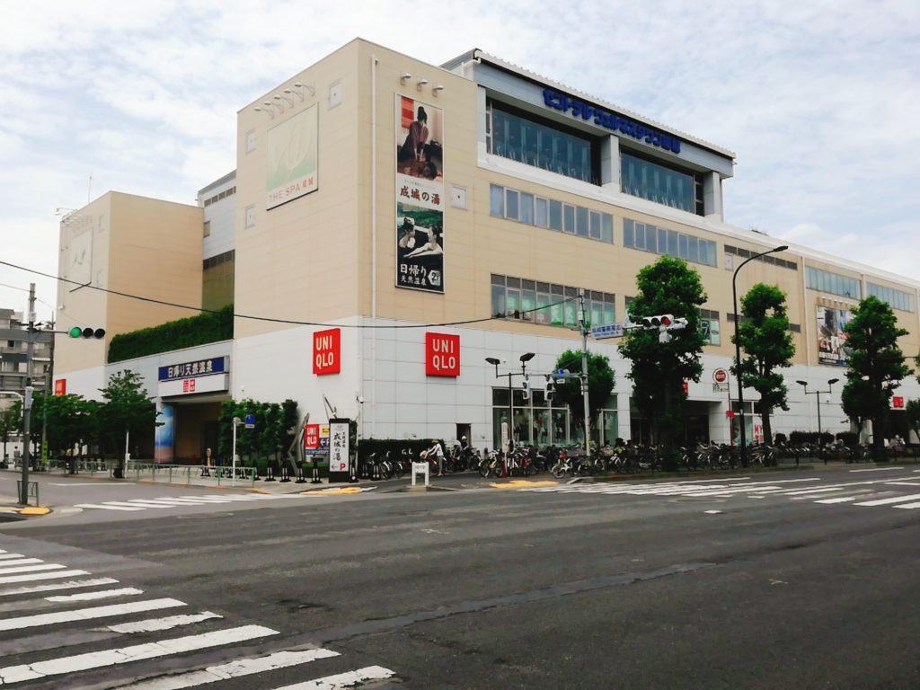ザスパ成城は環八沿い最寄り駅は千歳船橋駅