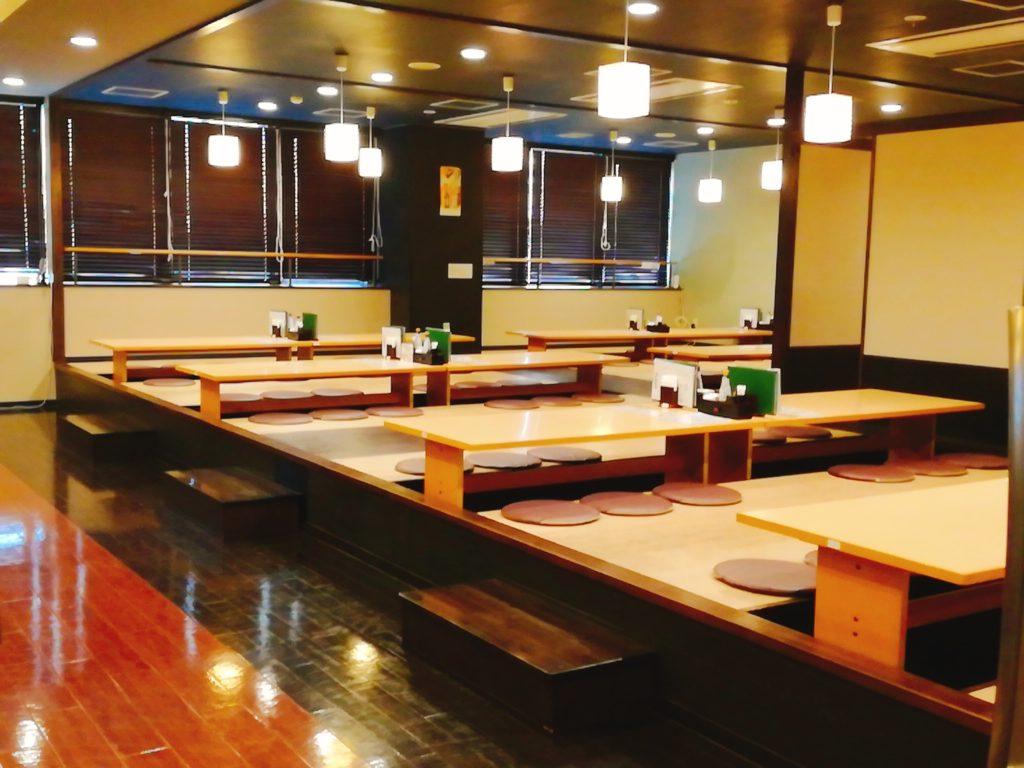 ザスパ成城のレストラン