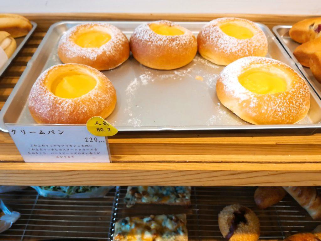 ミカヅキ堂のクリームパン