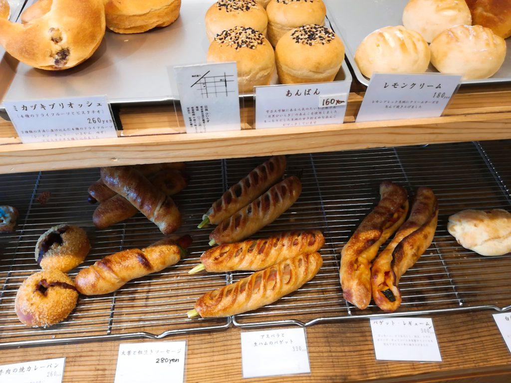 ミカヅキ堂のの惣菜パン
