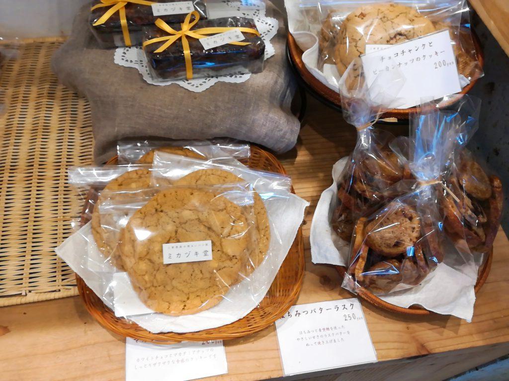 ミカヅキ堂のクッキー