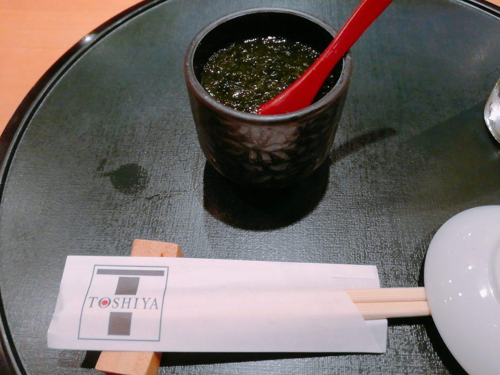 寿矢の茶碗蒸し