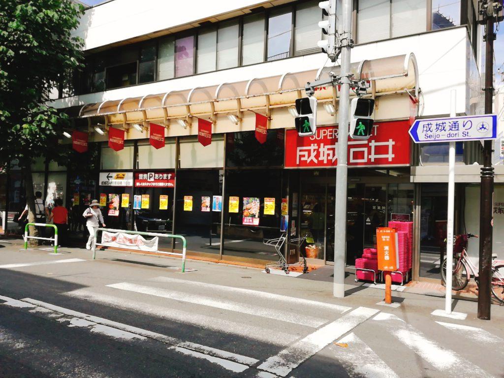 成城石井本店の入り口