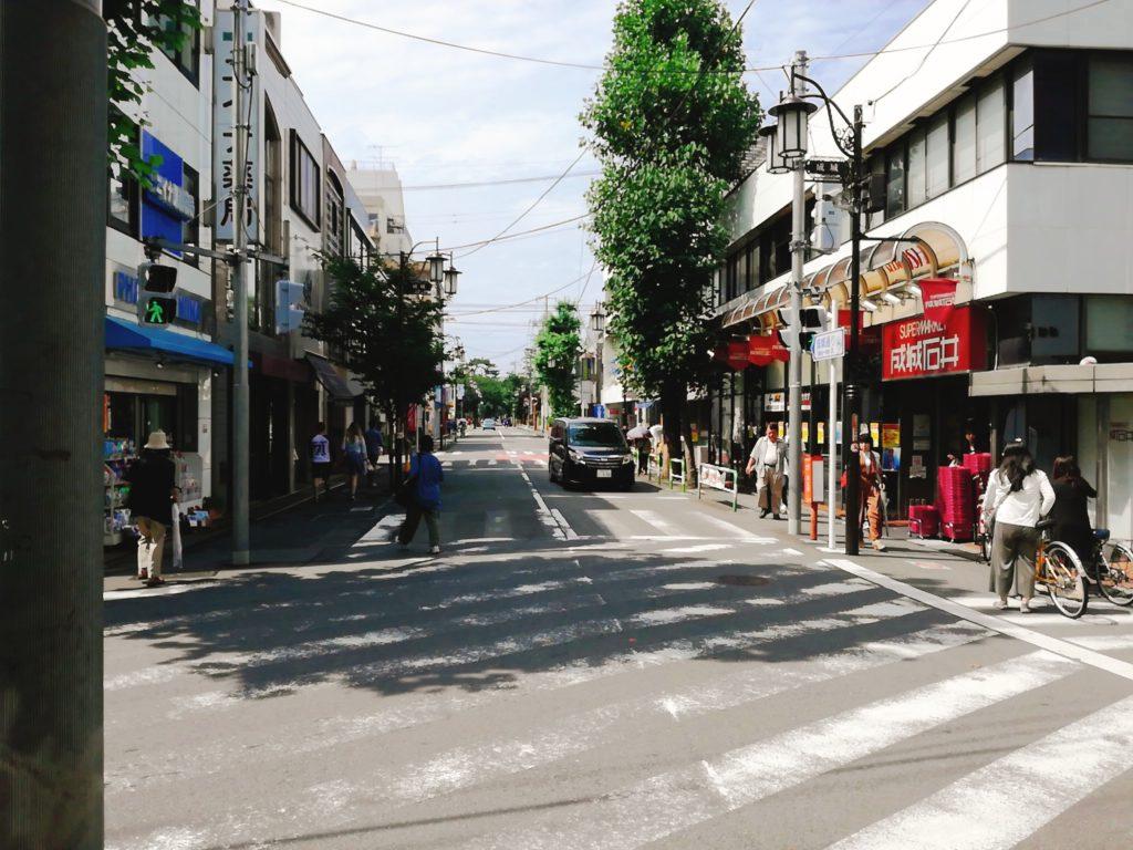 成城石井本店の外観