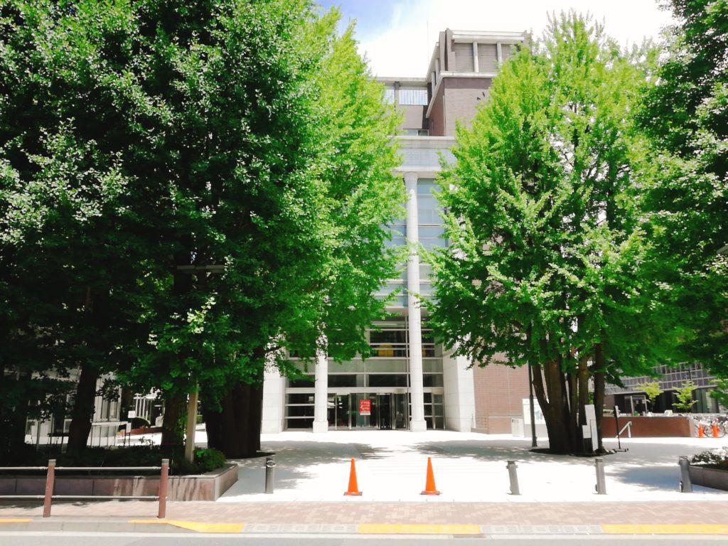 国士舘大学の正門
