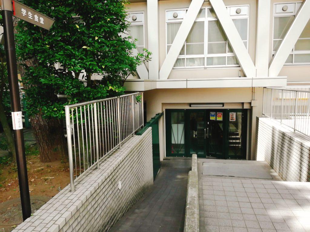 国士舘大学世田谷キャンパスの学食「精養堂」
