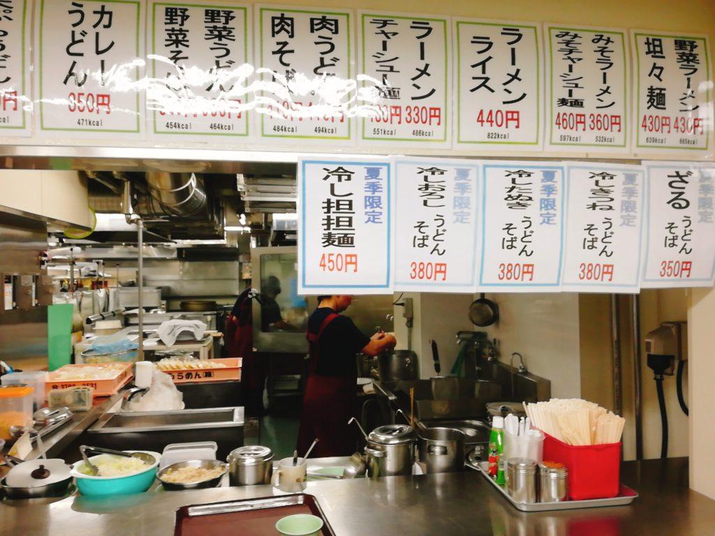 国士舘大学の学食「精養堂」麺コーナーのメニュー