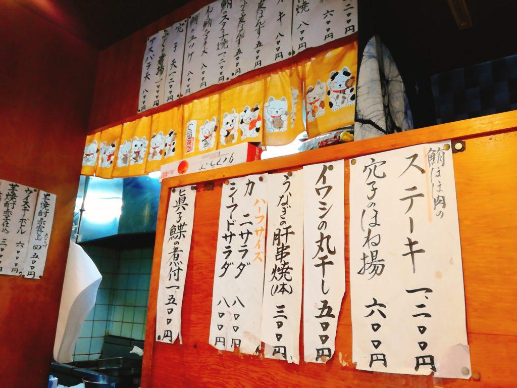 栄寿司総本店の飲み会メニュー