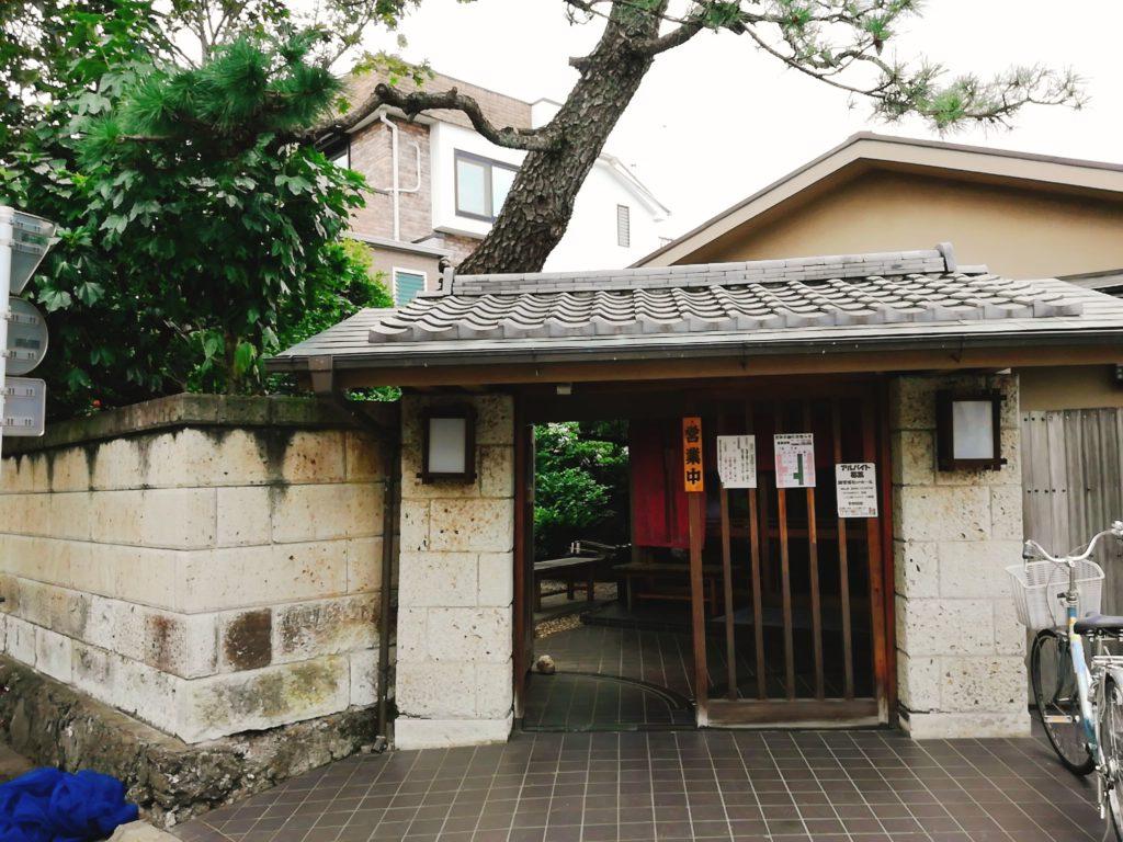 茶そば稲がき(松原)