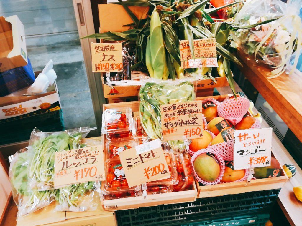 山下駅前の八百屋「旬世」は美味しい世田谷野菜を取り扱っている