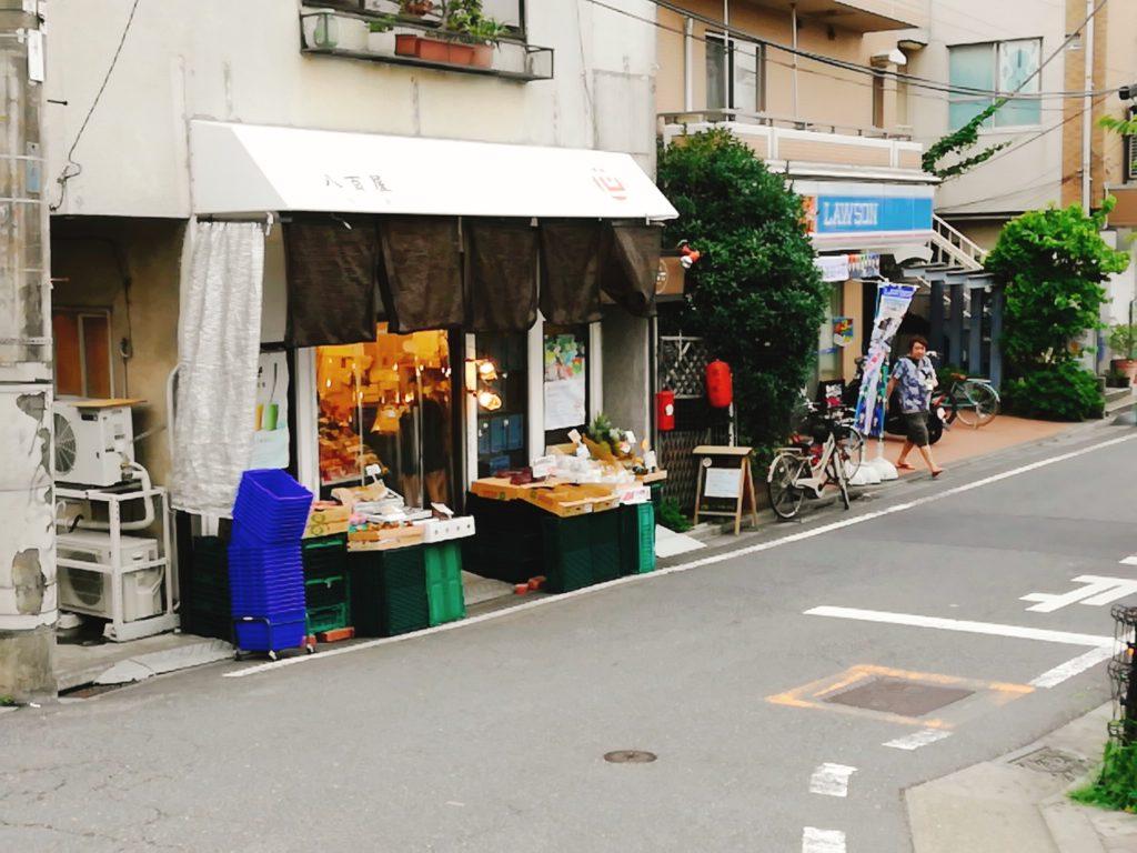 山下駅前の八百屋「旬世」は九百屋の姉妹店