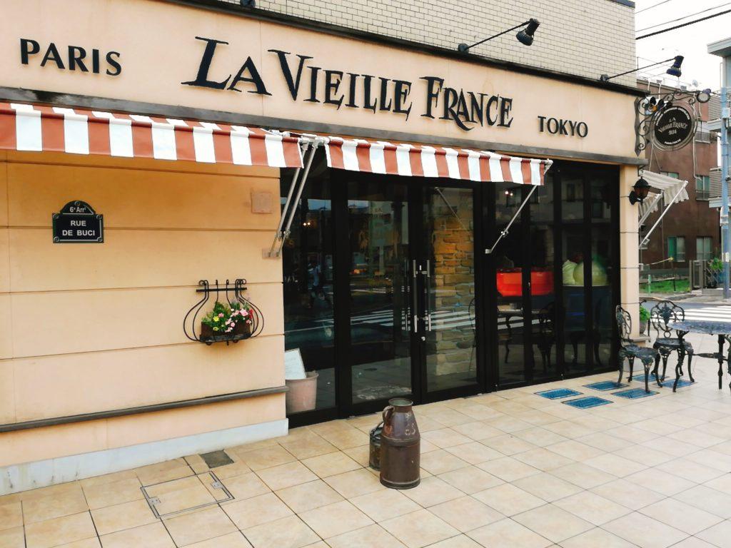 ラ・ヴィエイユ・フランスの外観