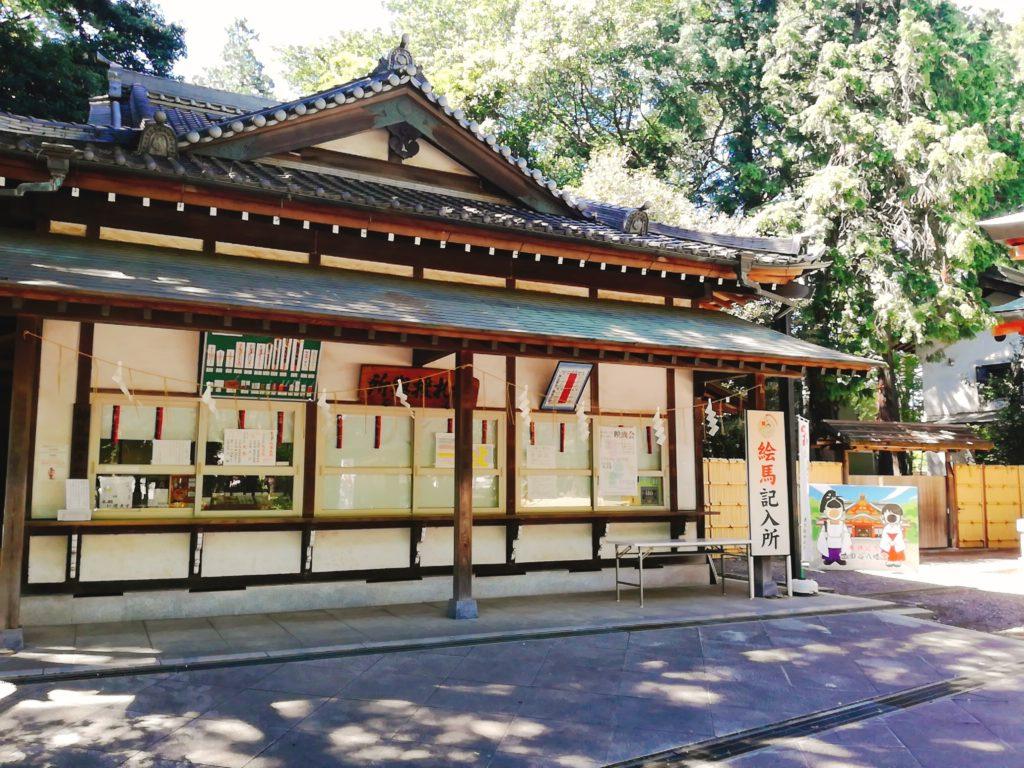 世田谷八幡宮の社務所