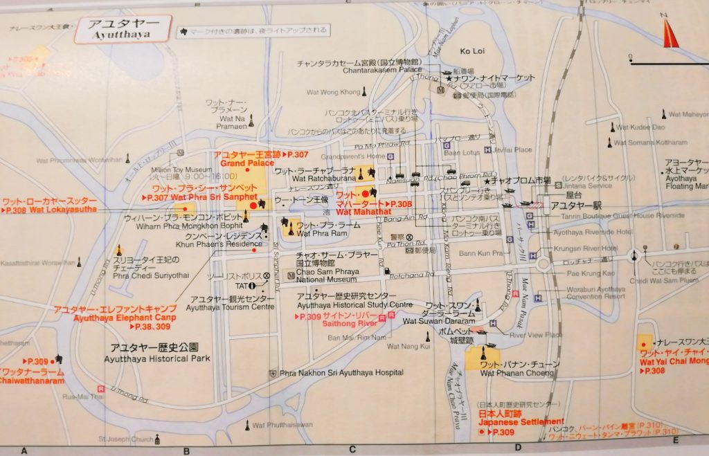 アユタヤ駅周辺の地図