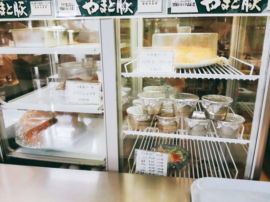 東京農業大学の学食の手作りケーキ