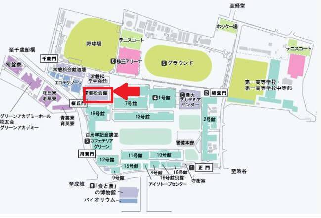 東京農業大学の生協の場所