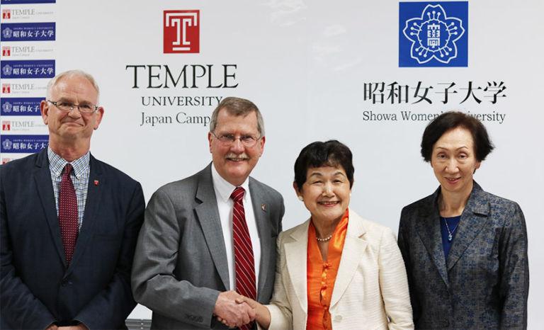 テンプル大学が三軒茶屋に移転