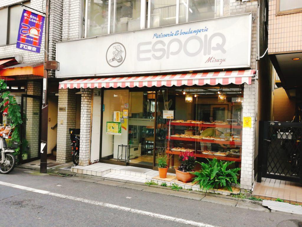 エスポワール(下高井戸)