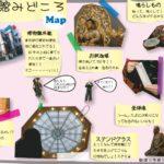 禅文化歴史博物館の見どころマップ