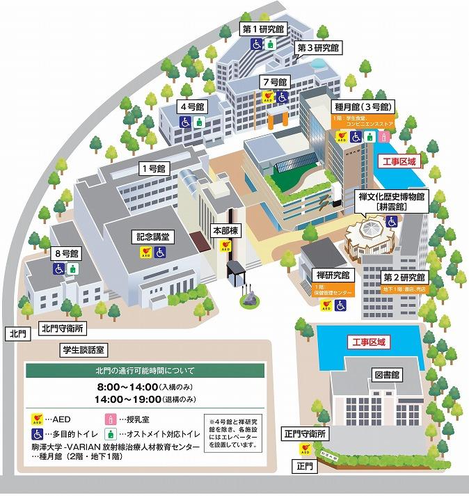 駒澤大学の地図