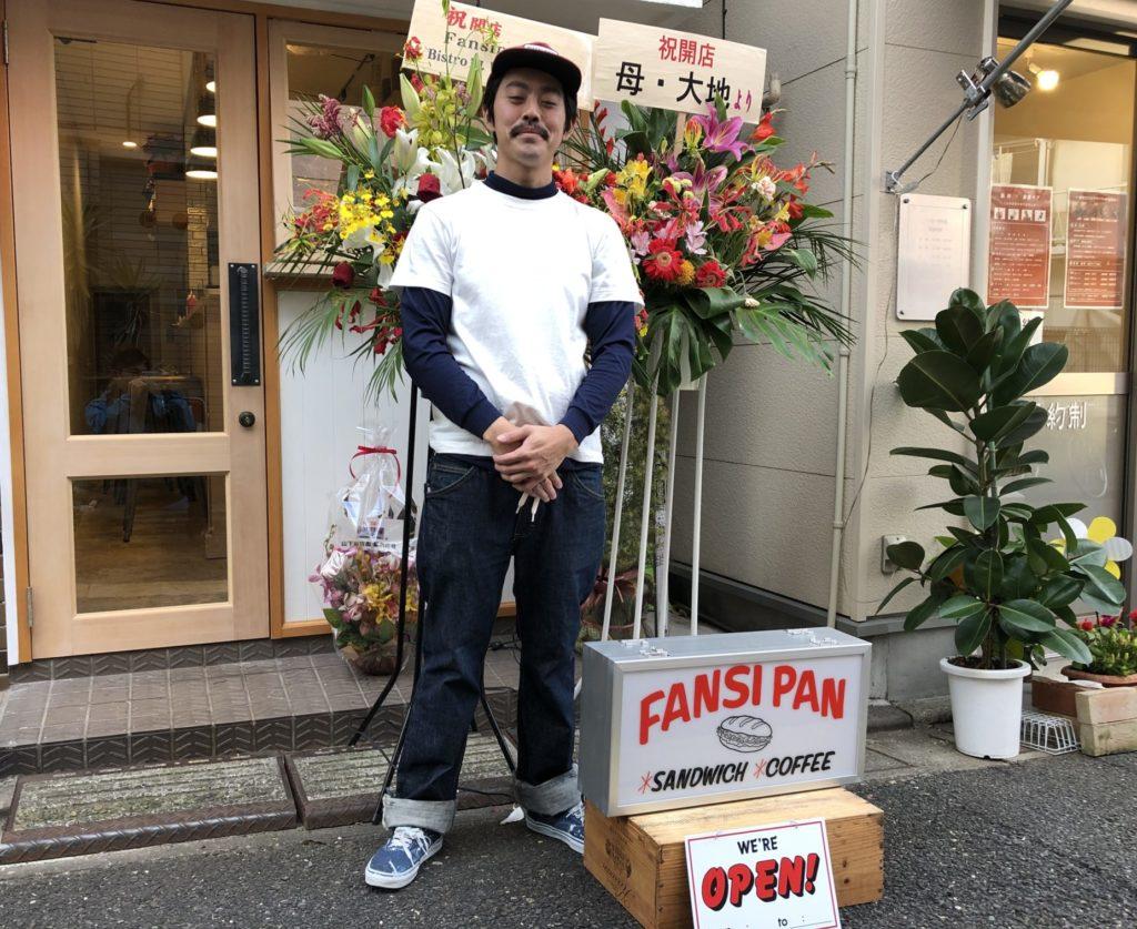 ファンシパンの店長の佐藤さん
