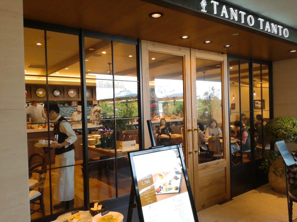 成城コルティ4FにTANTO TANTOがオープン