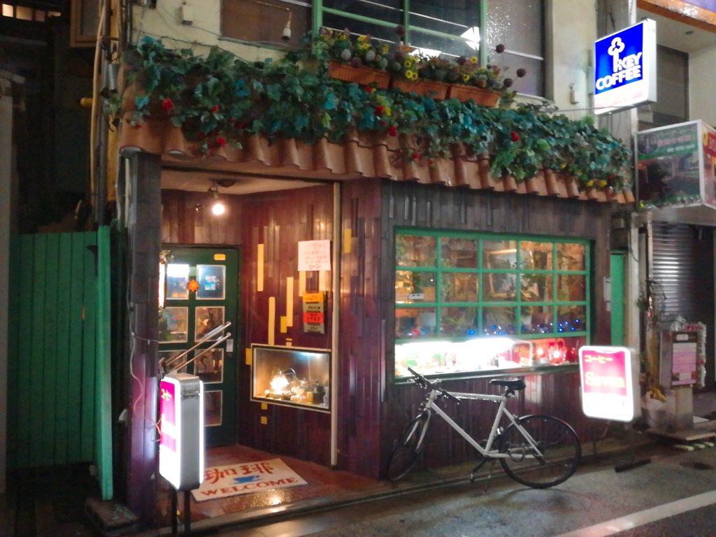 喫茶店セブンの外観