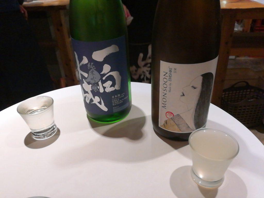采(さい)の日本酒とお通しのおかゆ