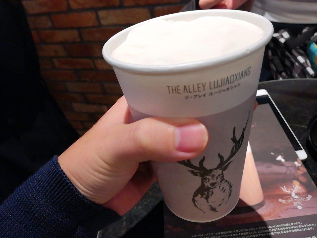 ジアレイのチーズクリーム白桃烏龍