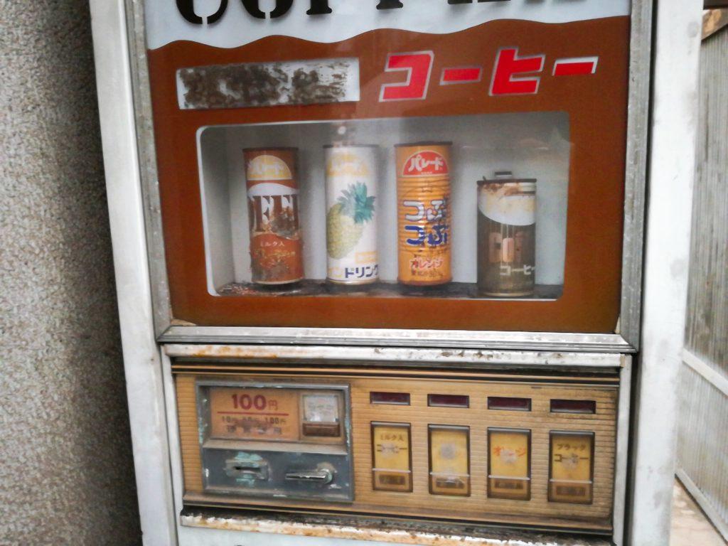 レトロ自販機 千代の湯
