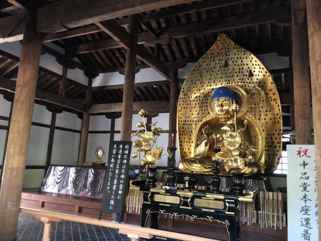 九品仏浄真寺の青い頭の仏像