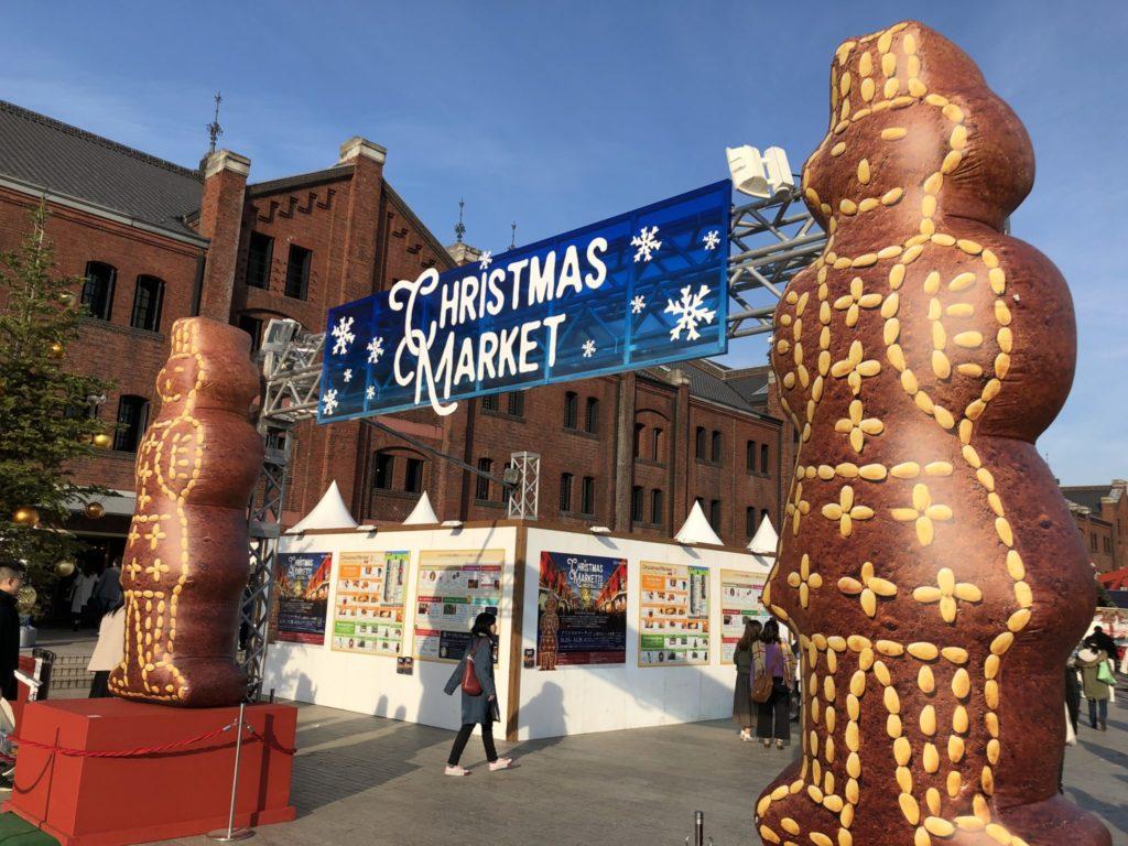 横浜クリスマスマーケットの入り口