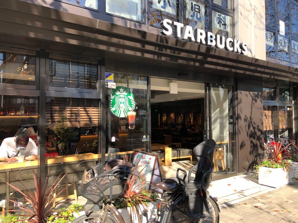 スターバックスコーヒー桜新町店の外観