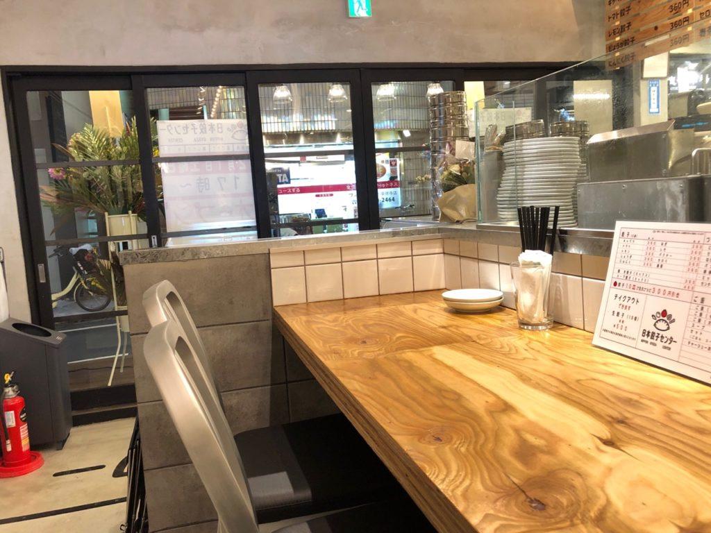 日本餃子センター店内の様子