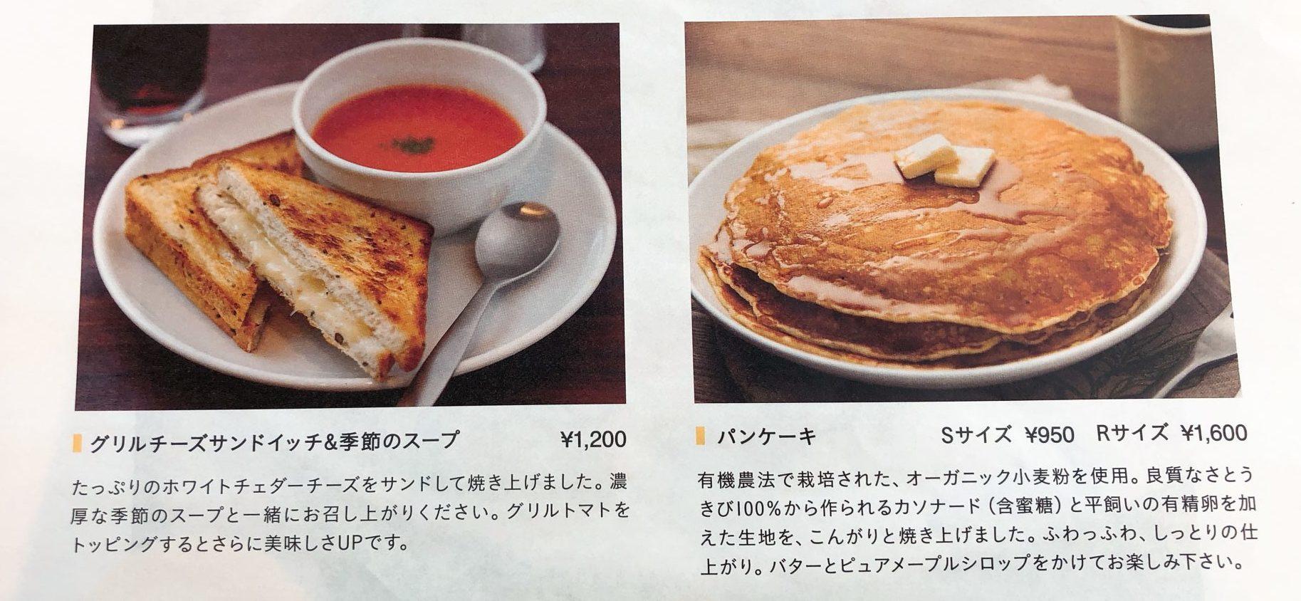 egg東京農大世田谷通り店のパンケーキメニュー