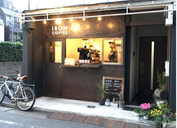アイアンコーヒー(山下)