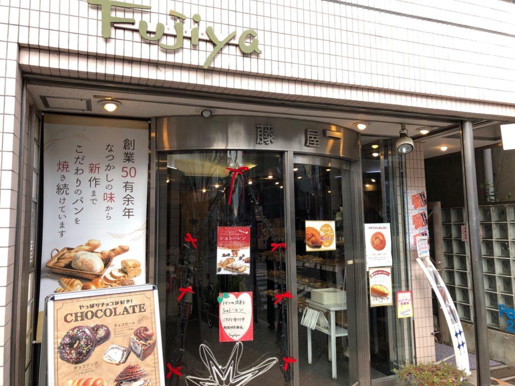 フジヤ 桜新町駅前店の外観