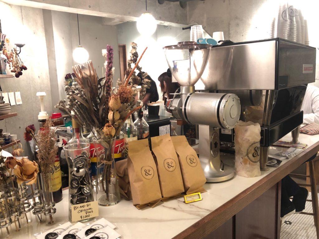 バイアンドバイのコーヒーマシン