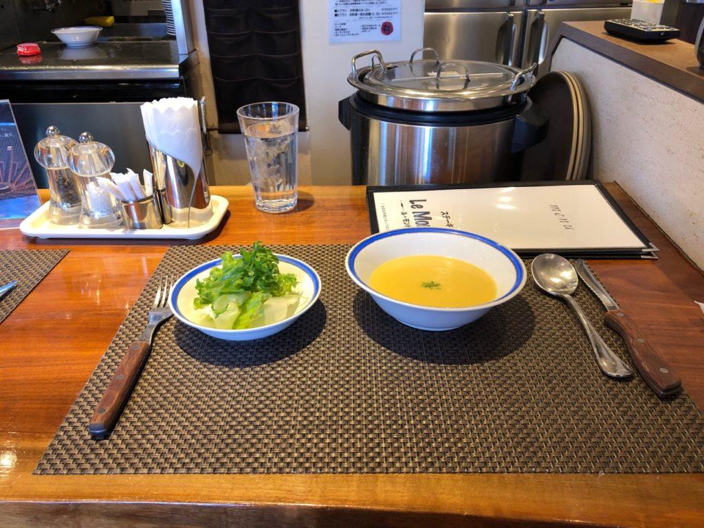 ル・モンド下北沢店のスープとサラダ