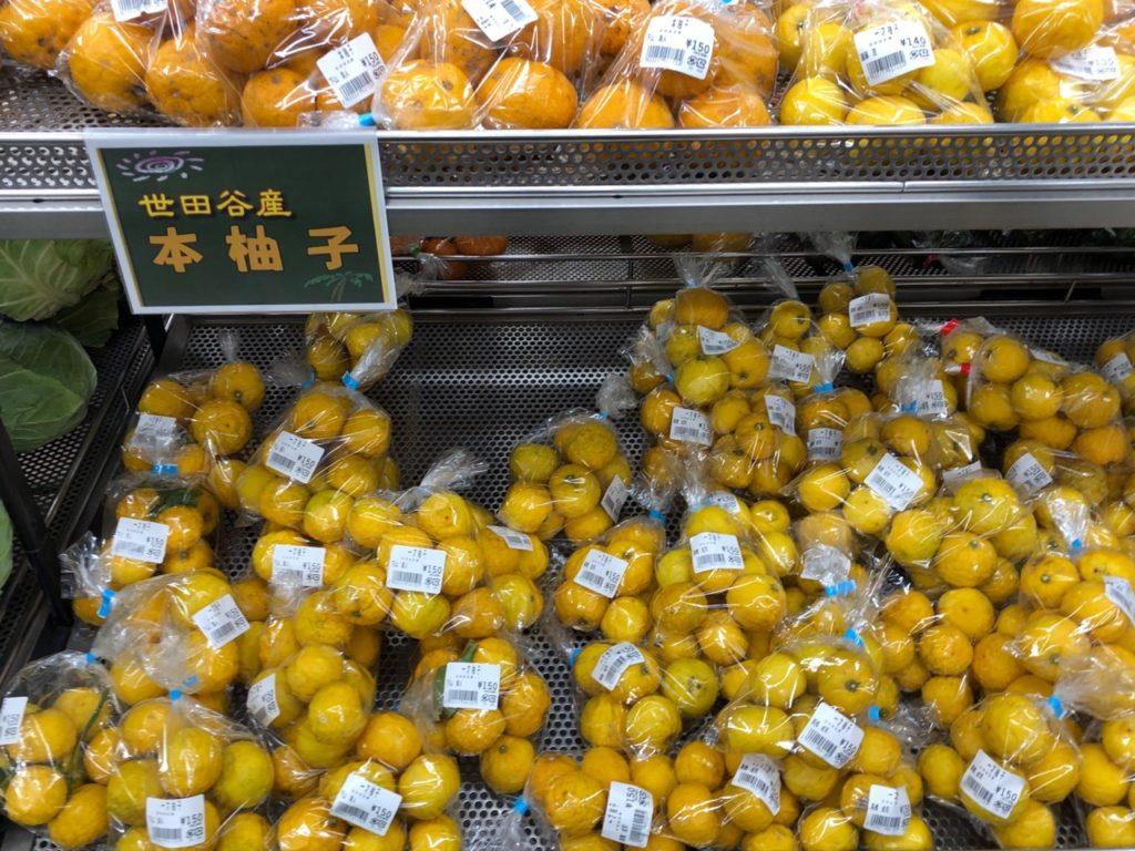 ファーマーズマーケット千歳烏山の世田谷産果物