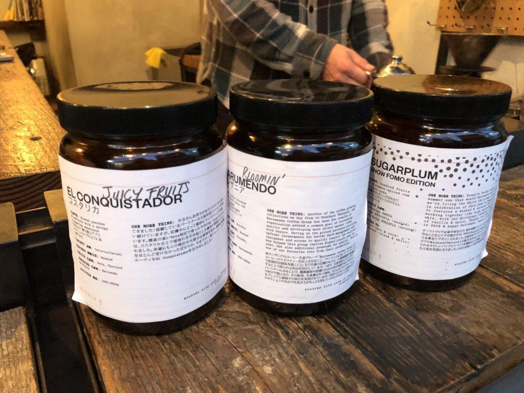 アイアンコーヒーのアメリカーノは豆の種類が選べる