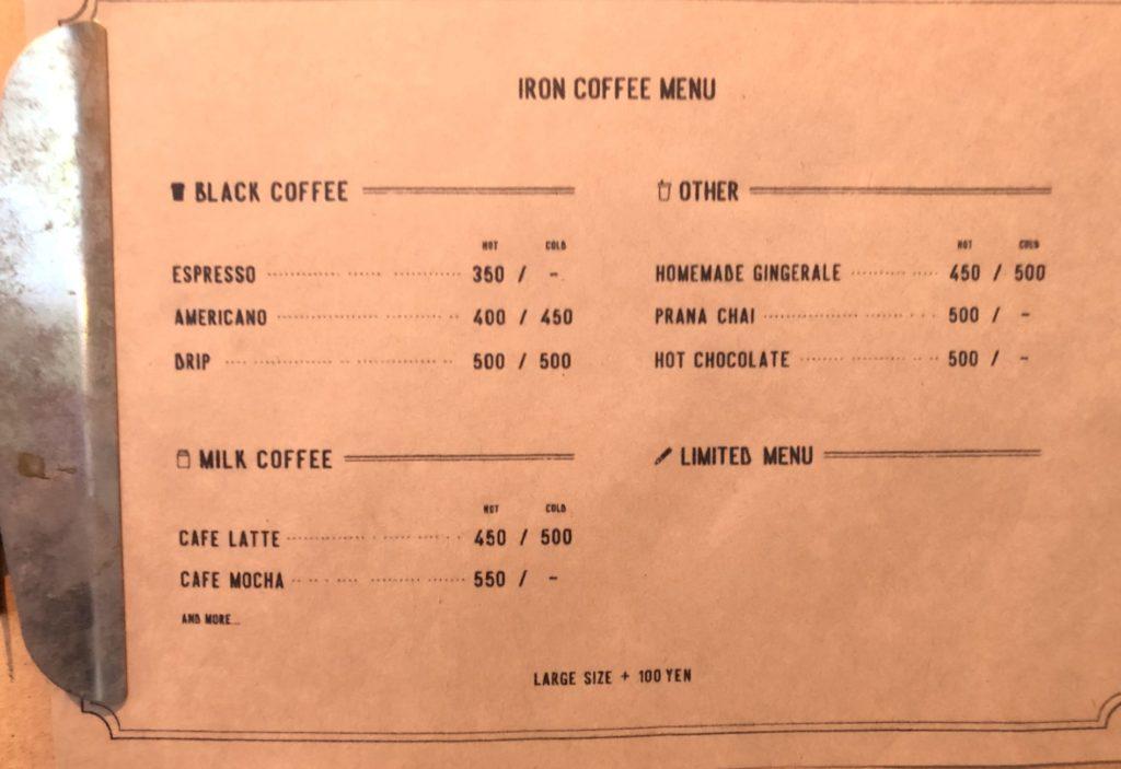 アイアンコーヒーのメニュー